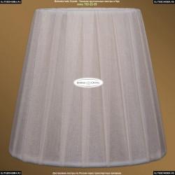 2047/3C Odeon Light Salar Люстра потолочная (Одеон Лайт)