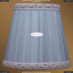 2048/8C Odeon Light Turon Люстра потолочная (Одеон Лайт)
