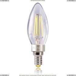 2405/2C Odeon Light Presto Настенно-потолочный светильник (Одеон Лайт)
