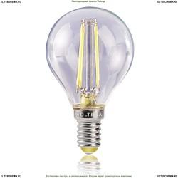 2472/3W Odeon Light Aketi Спот (Одеон Лайт)