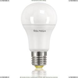2452/2 Odeon Light Izar Светильник с креплен на зеркало (Одеон Лайт)