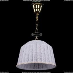2678/4C Odeon Light Corbi Светильник настенно-потолочный (Одеон Лайт)