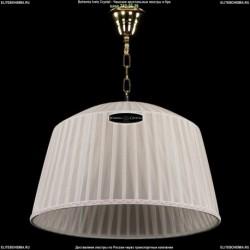 2652/3 Odeon Light Merida Люстра (Одеон Лайт)