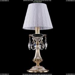2644/1W Odeon Light Novara Уличный настенный светильник (Одеон Лайт)