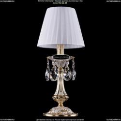 2644/1A Odeon Light Novara Уличный светильник на столбе большой (Одеон Лайт)