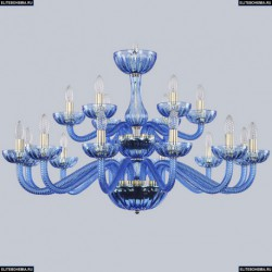3567 Люстра потолочная светодиодная Mantra (Мантра), On